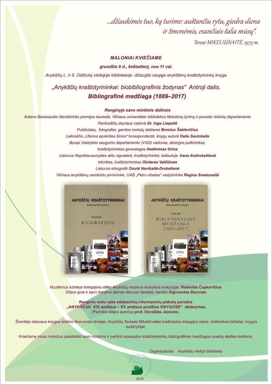 """Knygos šventė (2018) / Knygos """"Anykščių kraštotyrininkai: biobibliografinis žodynas"""" Antroji dalis. """"Bibliografinė medžiaga (1889–2017)"""" sutiktuvės"""