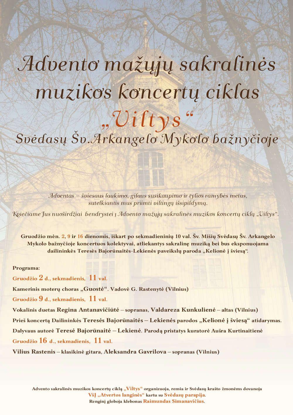 "Koncertų ciklas ""Viltys"" / Vokalinis duetas Regina Antanavičiūtė - sopranas, Valdareza Kunkulienė - altas"