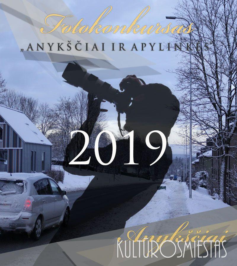 """Fotokonkursas """"Anykščiai ir apylinkės"""" (2019)"""