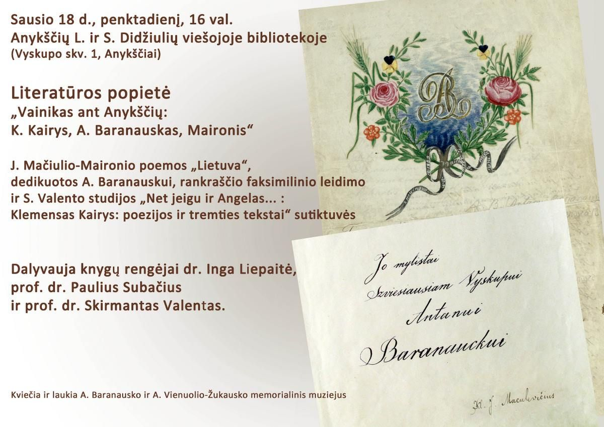 """Literatūros popietė """"Vainikas ant Anykščių: K. Kairys, A. Baranauskas, Maironis"""""""