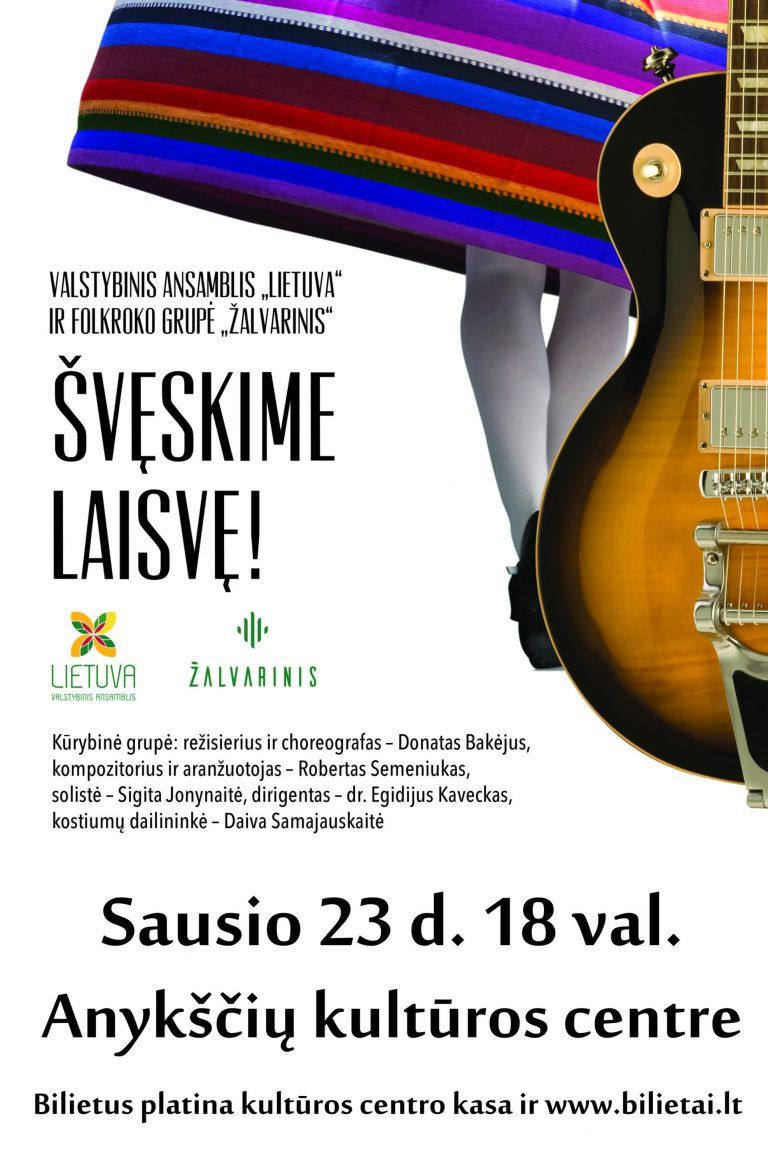 """Valstybinio ansamblio """"Lietuva"""" ir folkroko grupės """"Žalvarinis"""" koncertas"""