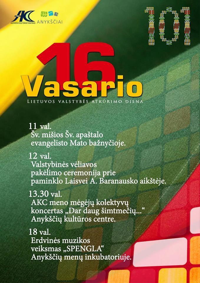Lietuvos valstybės atkūrimo diena Anykščiuose (2019) - Valstybinės vėliavos pakėlimo ceremonija