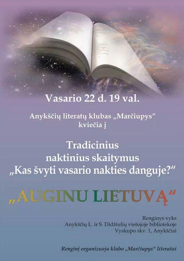 """Tradiciniai nakties skaitymai """"Kas švyti vasario nakties danguje"""" (2019) / """"Auginu Lietuvą"""""""