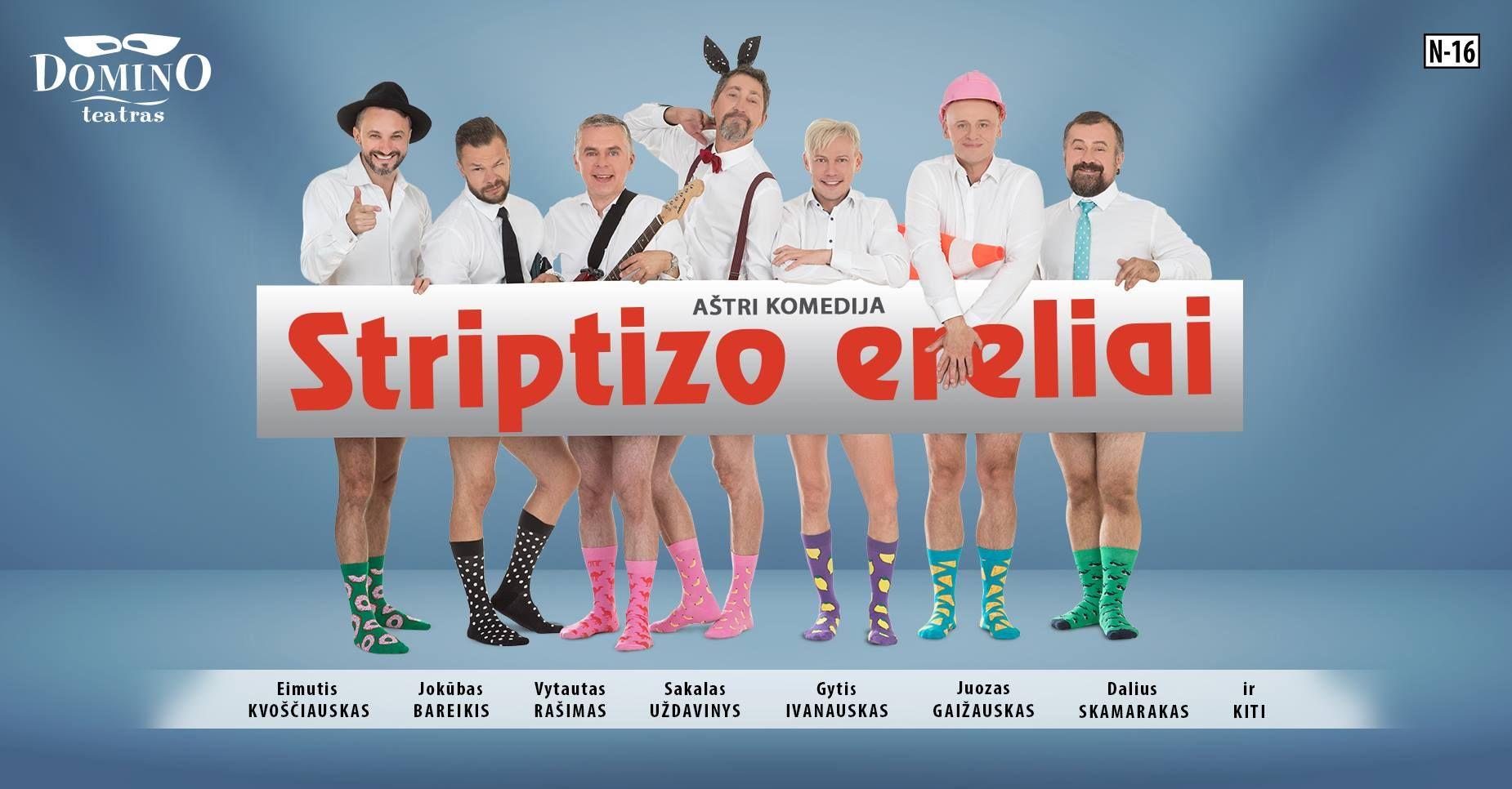 "Aštri komedija ""Striptizo ereliai"""