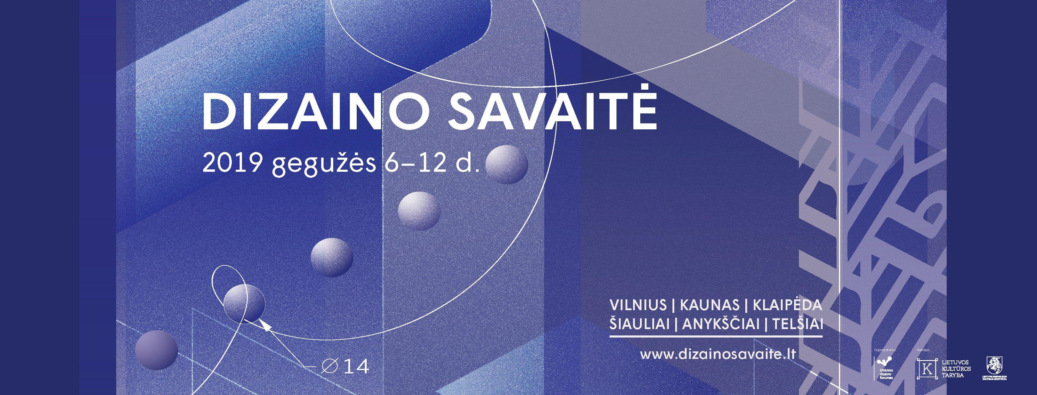 """""""DIZAINO SAVAITĖ"""" (2019) / Dirbtuvės """"Kūrybiniai eksperimentai vaikams"""""""