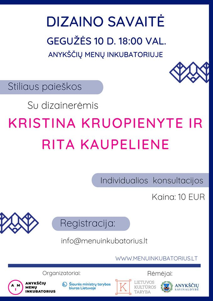 """""""DIZAINO SAVAITĖ"""" (2019) / Praktiniai stiliaus patarimai"""