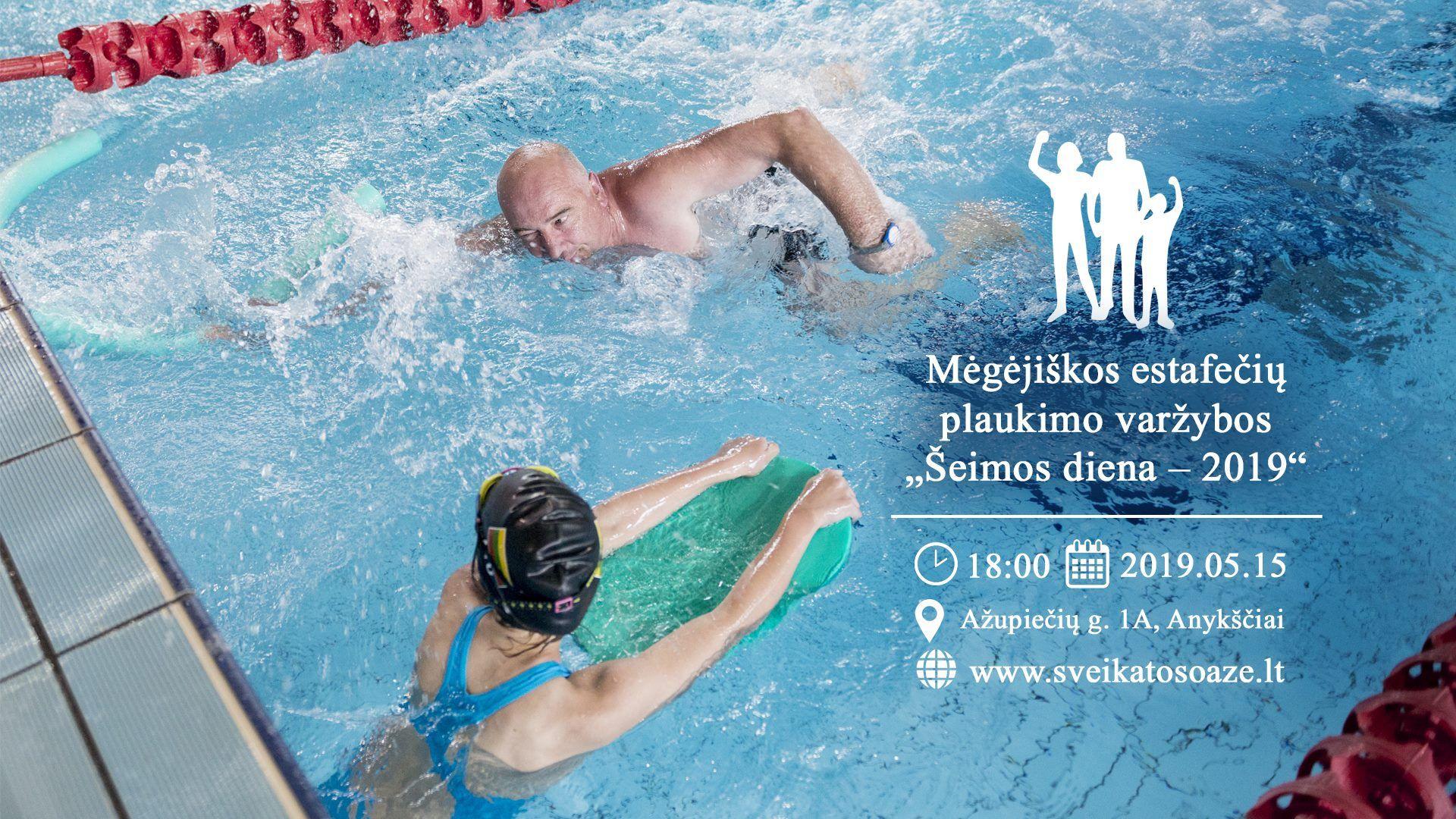 """Mėgėjiškos estafečių plaukimo varžybos """"Šeimos diena-2019"""""""