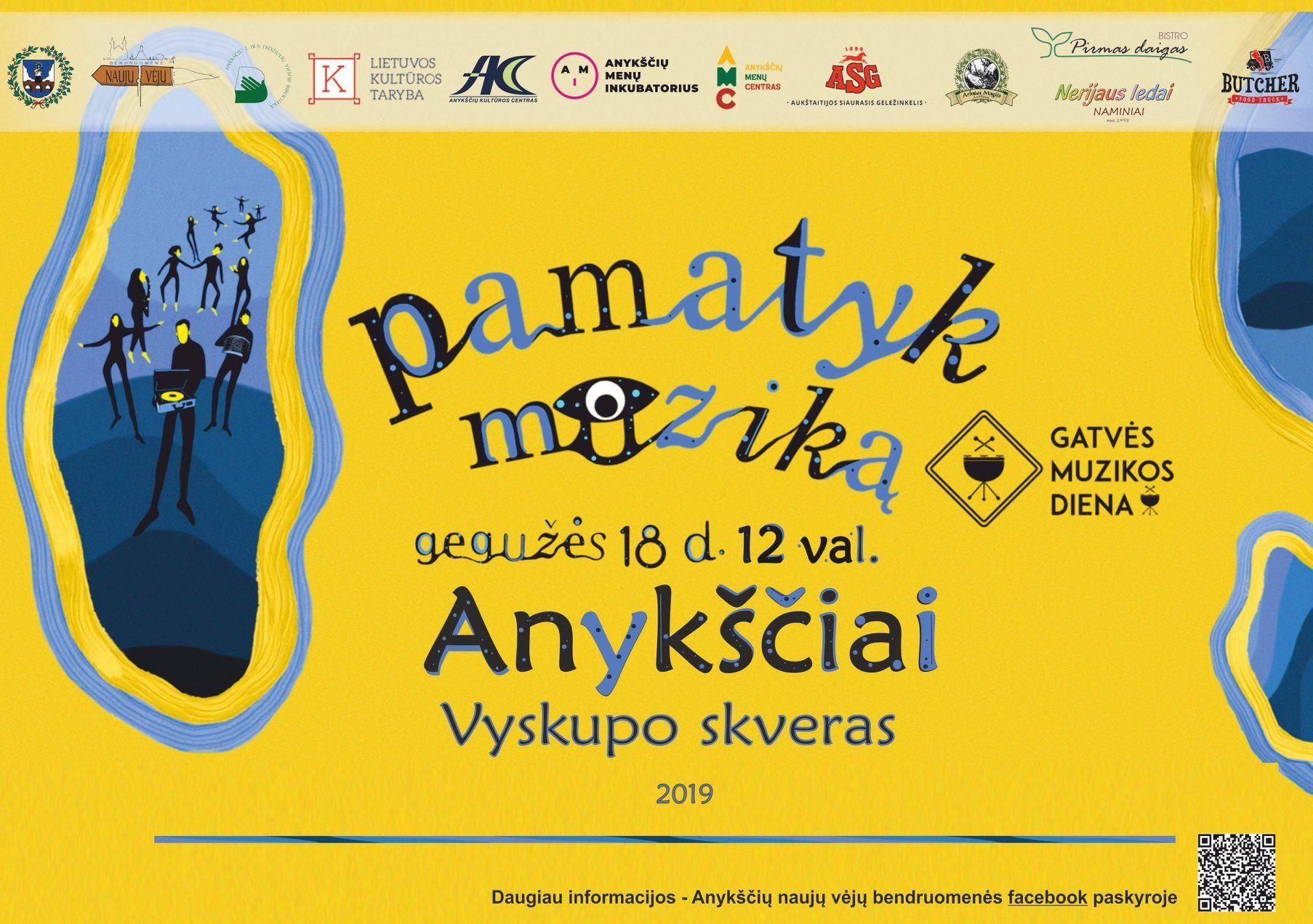Gatvės muzikos diena Anykščiuose (2019) / Pamatyk muziką