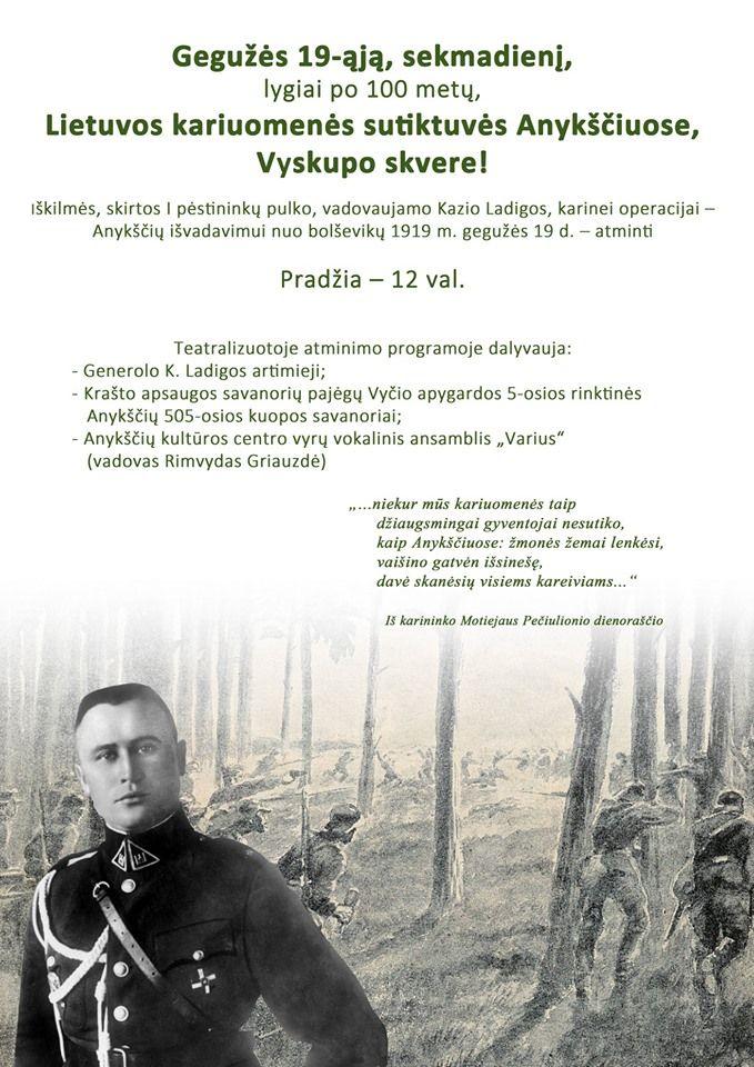 Lietuvos kariuomenės sutiktuvės Anykščiuose