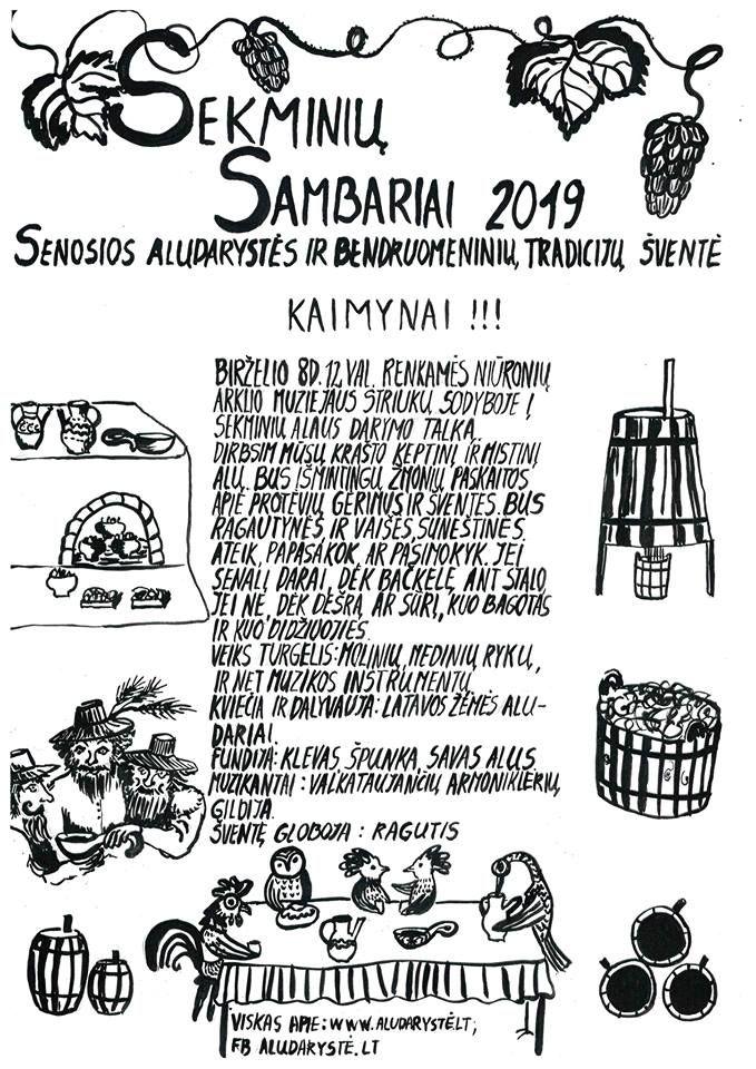 Sekminių sambariai (2019) / Senosios aludarystės ir bendruomenių tradicijų šventė