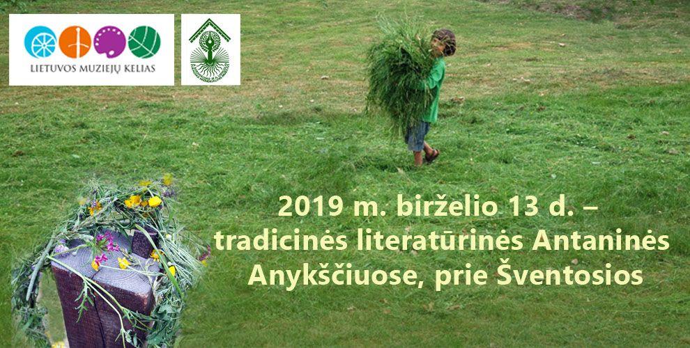 Tradicinės literatūrinės Antaninės (2019)