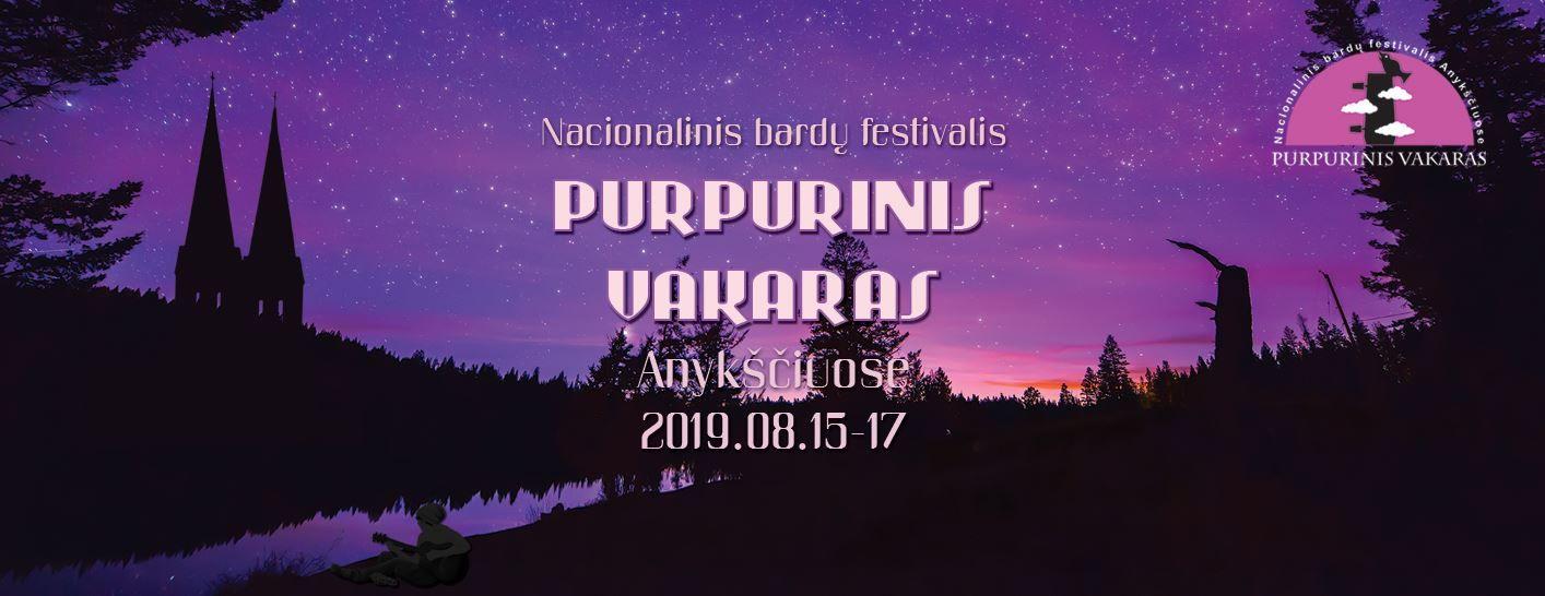 """Festivalis """"Purpurinis vakaras"""" (2019) / Didysis penktadienio koncertas"""