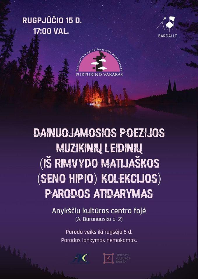 """Festivalis """"Purpurinis vakaras"""" (2019) / Dainuojamosios poezijos kompaktinių plokštelių parodos atidarymas."""