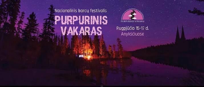 """Festivalis """"Purpurinis vakaras"""" (2019) / Parodos """"Muzika – mano gyvenimas"""" atidarymas"""
