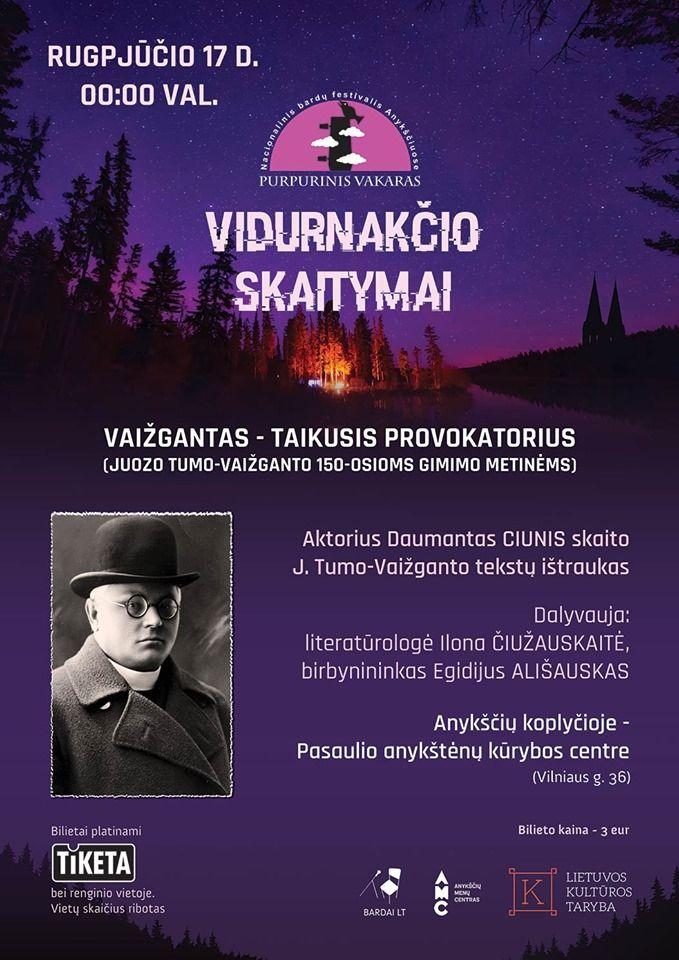 """Festivalis """"Purpurinis vakaras"""" (2019) / Vidurnakčio skaitymai / Literatūrinė – muzikinė programa """"Vaižgantas – Taikusis provokatorius"""""""