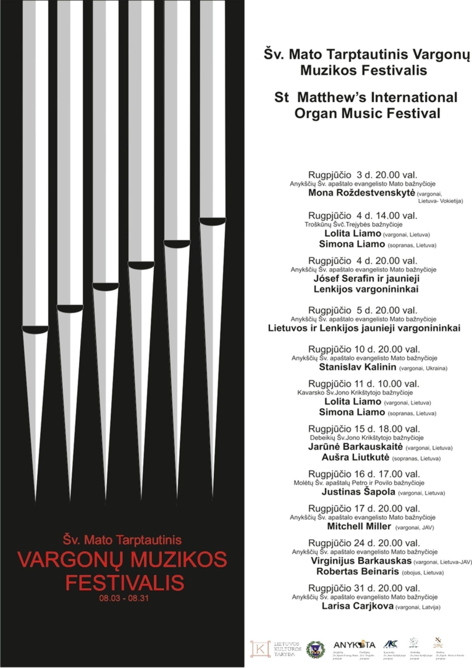 Šv. Mato tarptautinis vargonų muzikos festivalis (2019) / Koncertuoja Simona Liamo (sopranas) ir Lolita Liamo (vargonai)