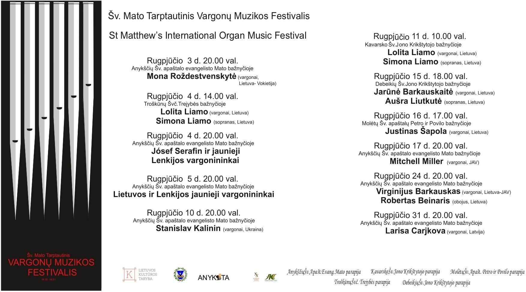 Šv. Mato tarptautinis vargonų muzikos festivalis (2019) / Lietuvos ir Lenkijos jaunieji vargonininkai