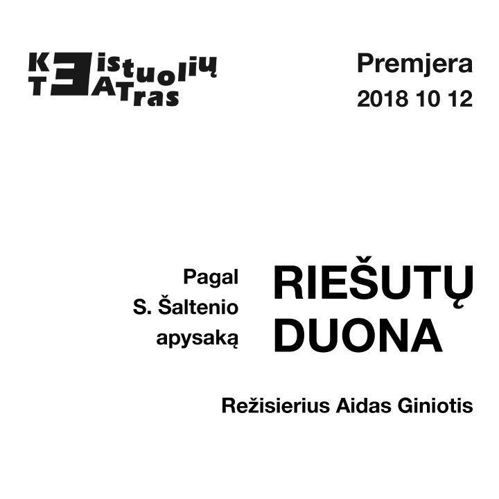 """Nacionalinės dramaturgijos festivalis """"Pakeleivingi"""" (2019) / Keistuolių teatras """"Riešutų duona"""""""