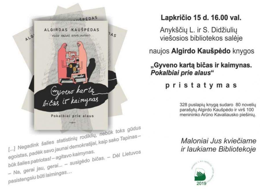 Algirdo Kaušpėdo novelių rinkinio pristatymas