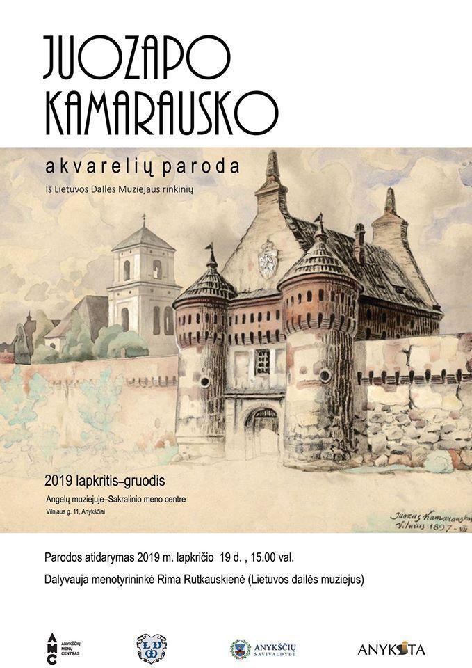 J. Kamarausko akvarelių parodos pristatymas