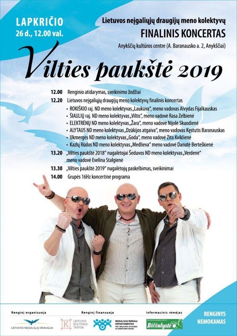 """Lietuvos neįgaliųjų draugijų meno kolektyvų finalinis koncertas """"Vilties paukštė"""""""