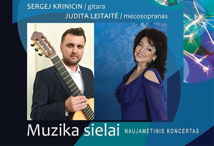"""Naujametinis koncertas """"Muzika sielai"""""""