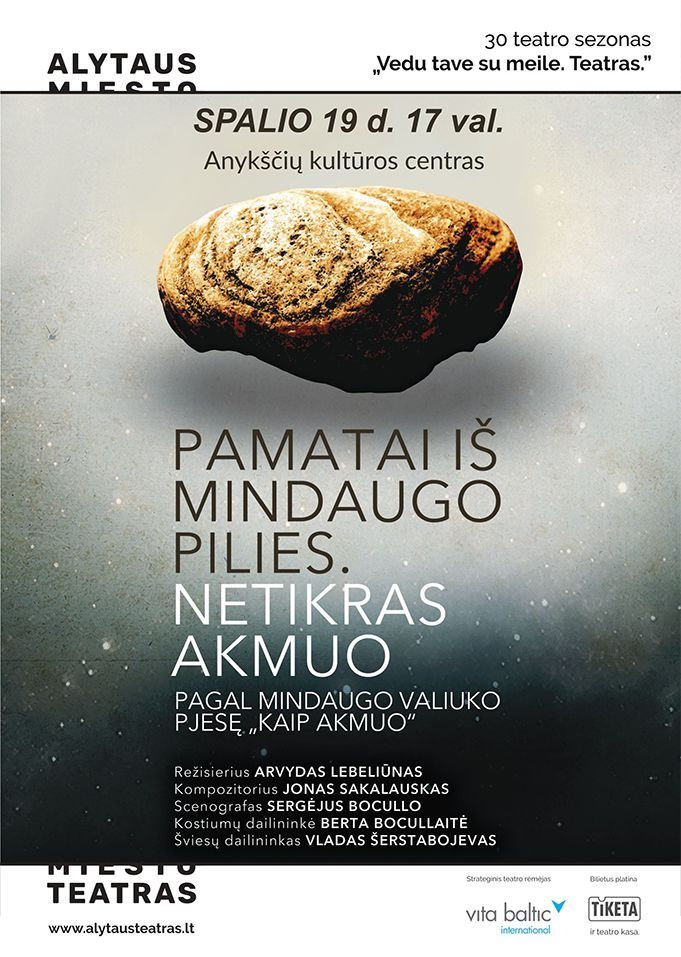 """Nacionalinės dramaturgijos festivalis """"Pakeleivingi"""" (2019) / Alytaus miesto teatras """"Pamatai iš Mindaugo pilies. Netikras akmuo"""""""