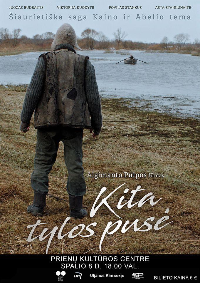 """Algimantas Puipa """"Kita tylos pusė"""" (2019, trukmė 1:40)"""