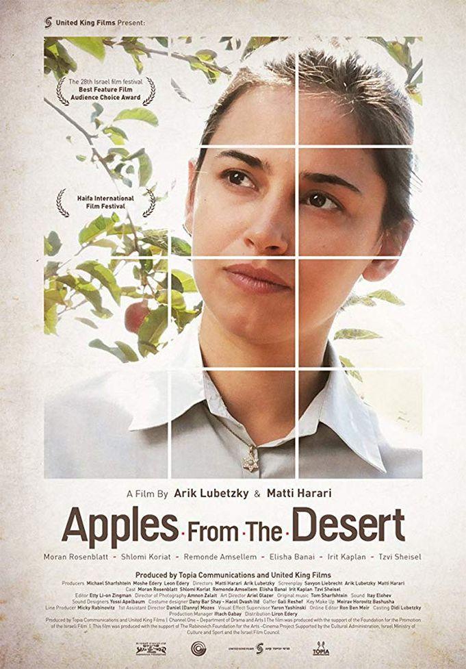 """Izraelio kinas / Arik Lubetzki, Matti Harari """"Obuoliai iš dykumos"""" (2014, trukmė 1:36)"""