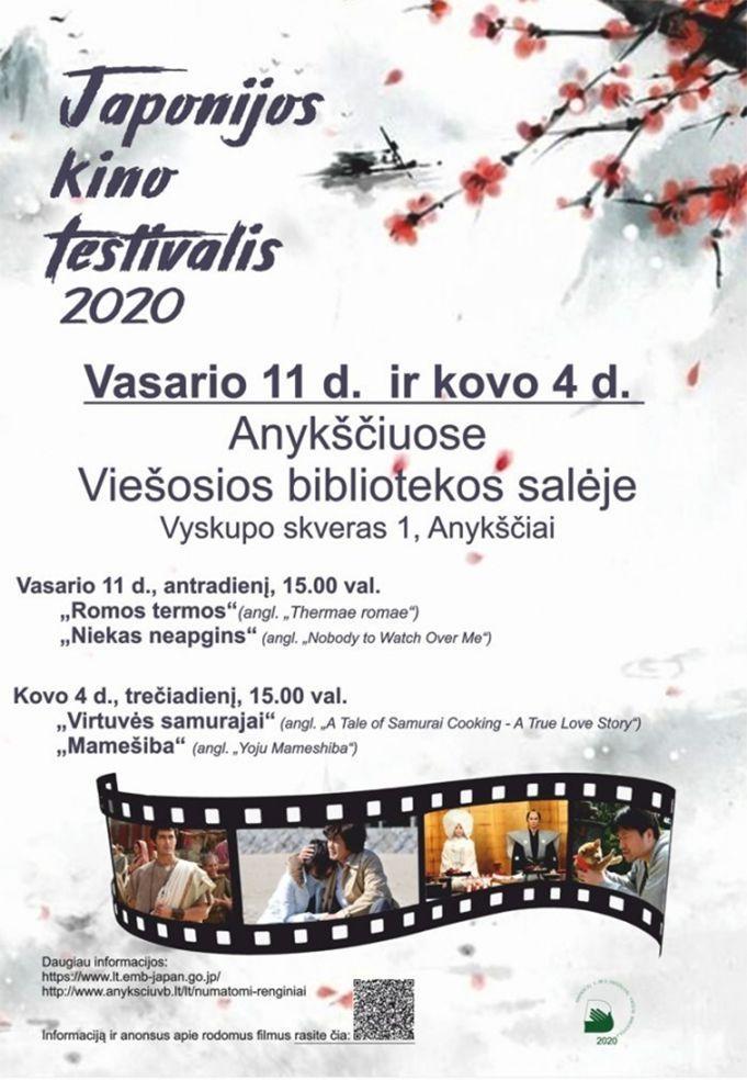 """Japonijos kino festivalis / Filmai """"Romos termos"""" (2012, 108 min.) ir """"Niekas neapgins"""" (2009, 118 min)"""