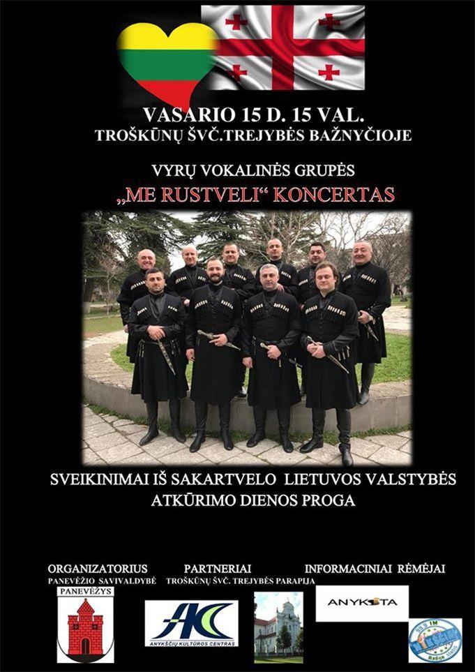 """Vyrų vokalinės grupės """"Me Rustveli"""" koncertas"""