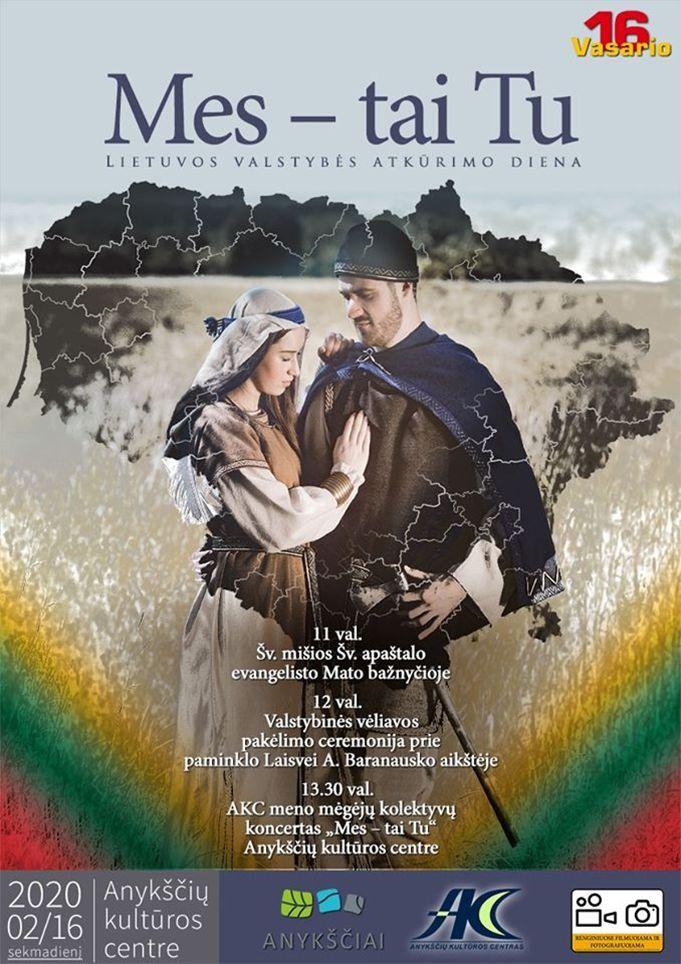 Lietuvos valstybės atkūrimo diena (2020) / Valstybinės vėliavos pakėlimo ceremonija