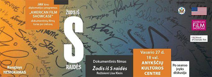 """Dokumentinis filmas """"Žodis iš S raidės"""" (JAV kino diplomatijos programa """"American Film Showcase"""")"""