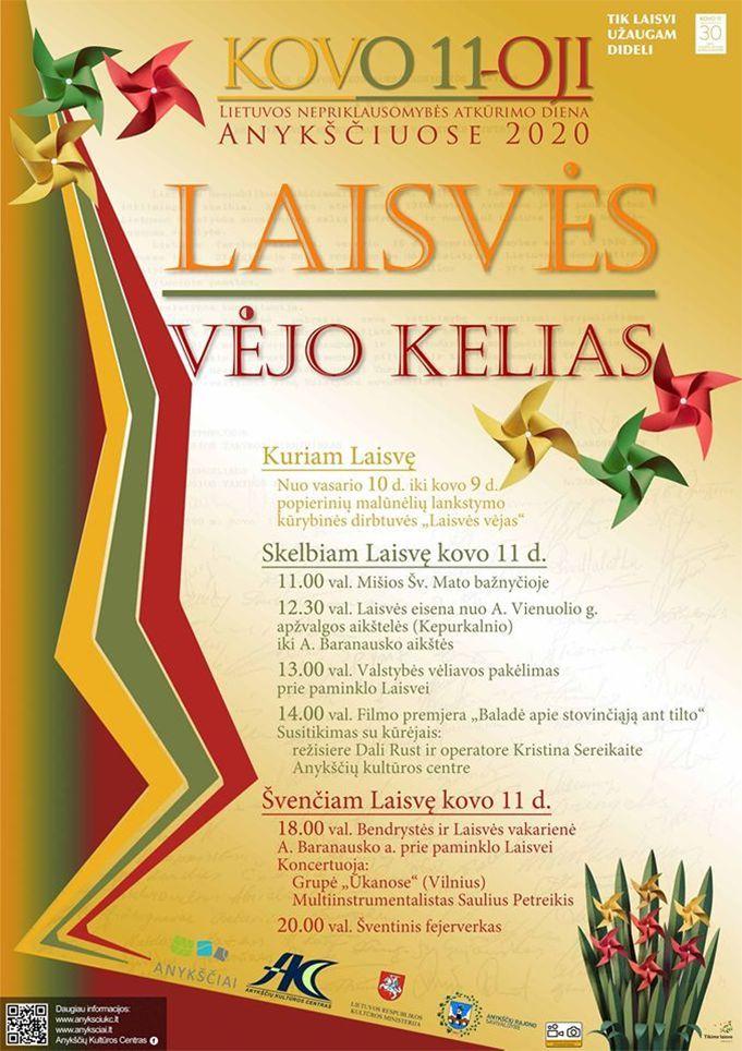 Lietuvos nepriklausomybės atkūrimo diena Anykščiuose (2020) / Valstybinės vėliavos pakėlimo ceremonija
