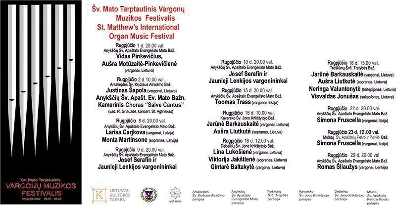 Šv. Mato tarptautinis vargonų festivalis (2020) / Atlikėjai: Lina Lukošienė, Viktorija Jakštienė, Gintarė Baltakytė