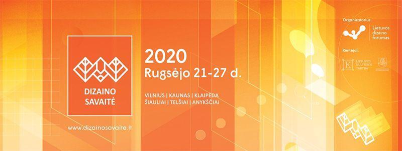 Dizaino savaitė 2020 / Ekskursija po Anykščių dvarvietės teritoriją