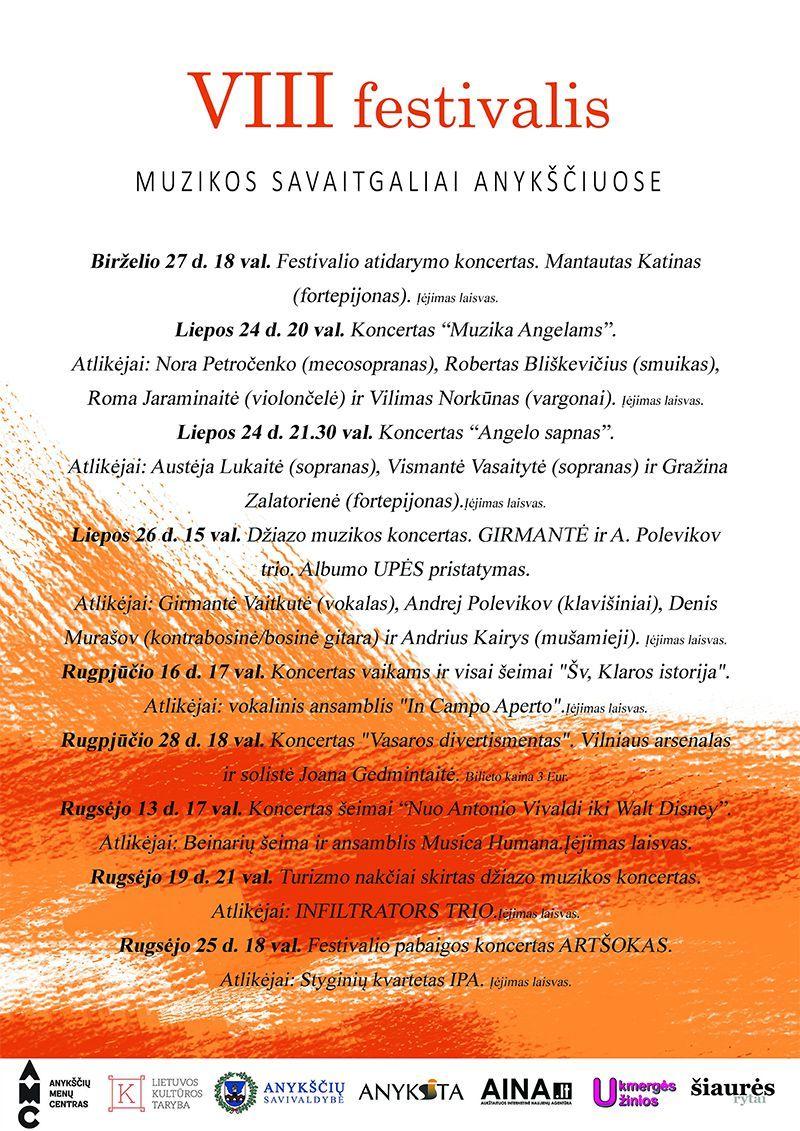 """Festivalio """"Muzikos savaitgaliai Anykščiuose"""" pabaigos koncertas"""