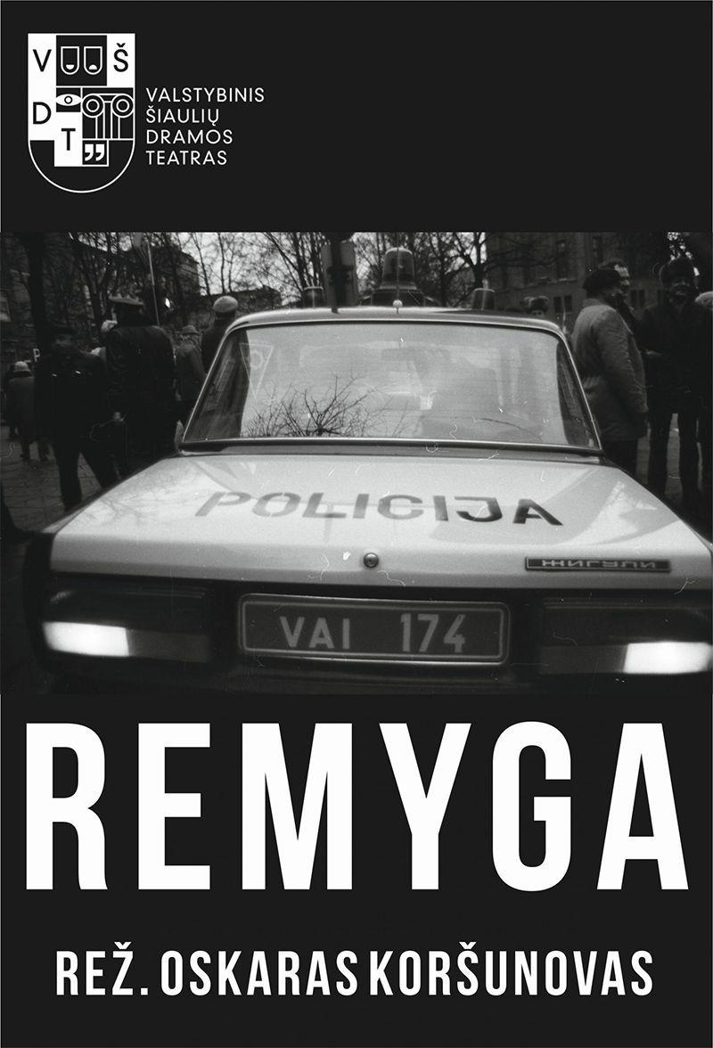 """Teatrų festivalis """"Pakeleivingi"""" (2020) / Roko baladė """"Remyga"""" (rež. Oskaras Koršunovas)"""