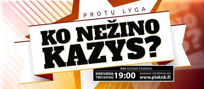 """Protų lyga arba """"Ko nežino Kazys?"""""""