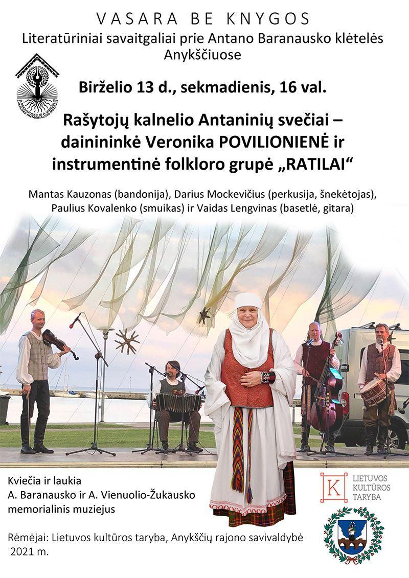 """Rašytojų kalnelio Antaninės / Veronikos Povilionienės ir instrumentinės folkloro grupės """"Ratilai"""" koncertas"""