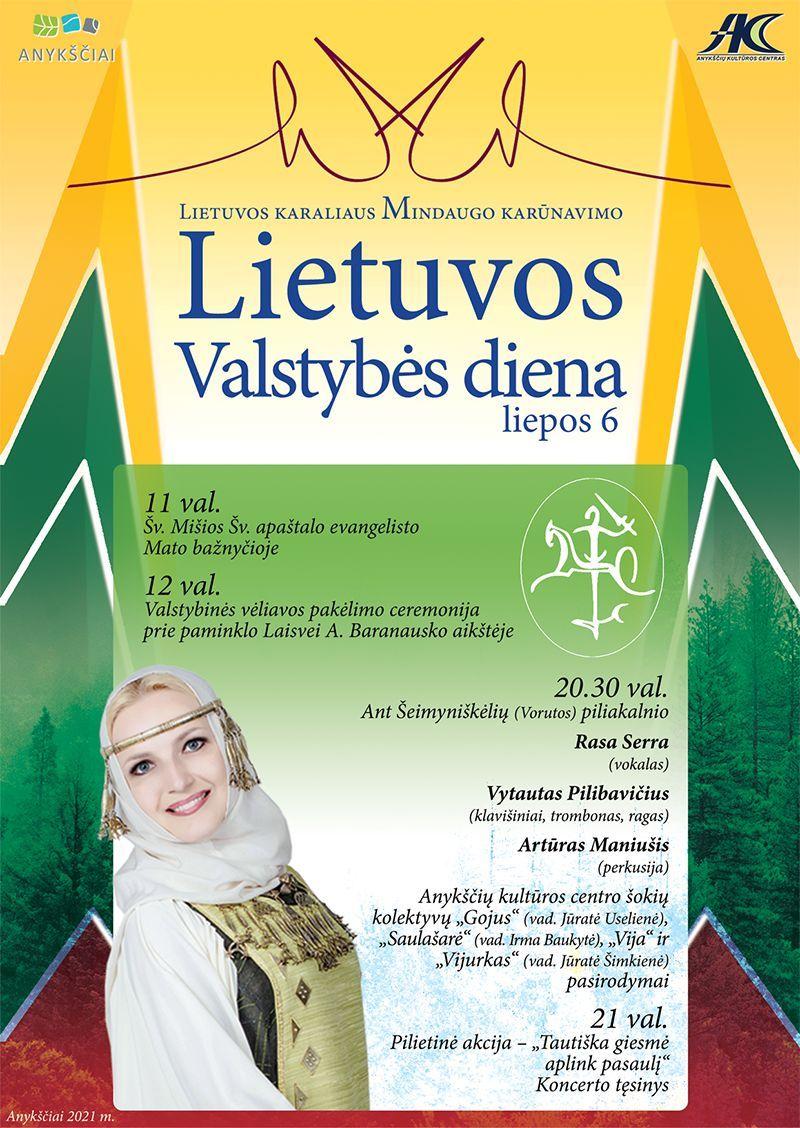 Valstybės (Lietuvos karaliaus Mindaugo karūnavimo) diena (2021) / Valstybinės vėliavos pakėlimo ceremonija