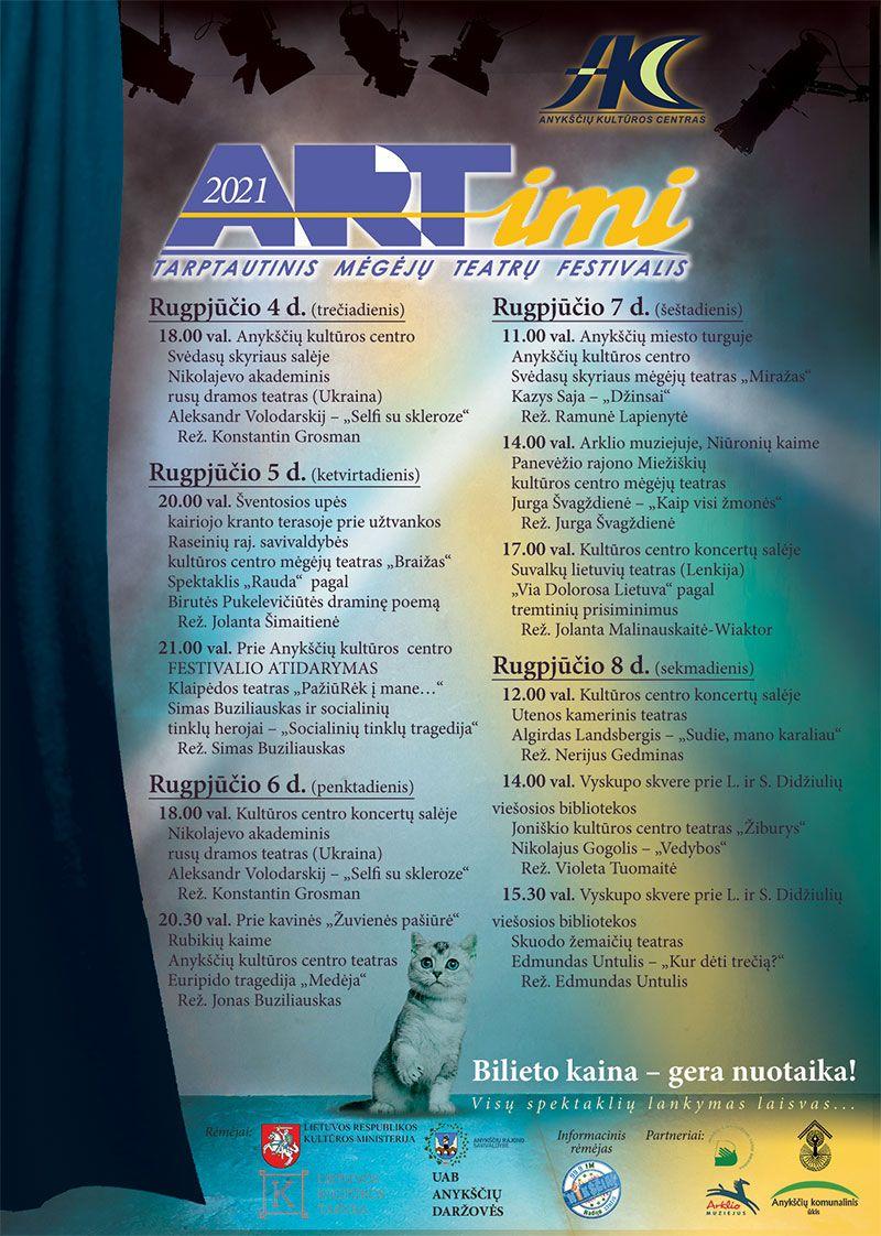 "Tarptautinis teatro festivalis ""ARTimi"" (2021) / Kazys Saja – ""Džinsai"""