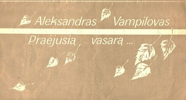 """Aleksandras Vampilovas """"Praėjusią vasarą..."""""""