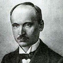 Vienuolis-Žukauskas Antanas