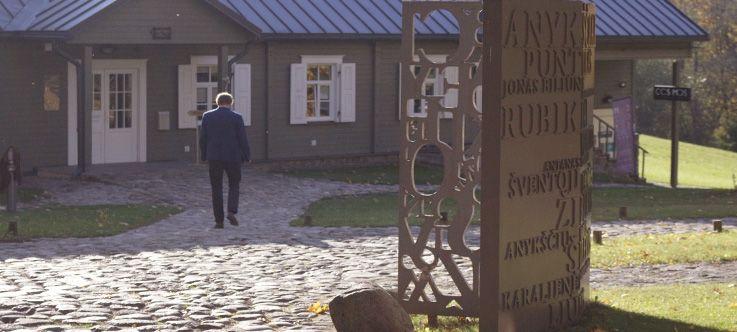 Anykščių regioninio parko lankytojų centras