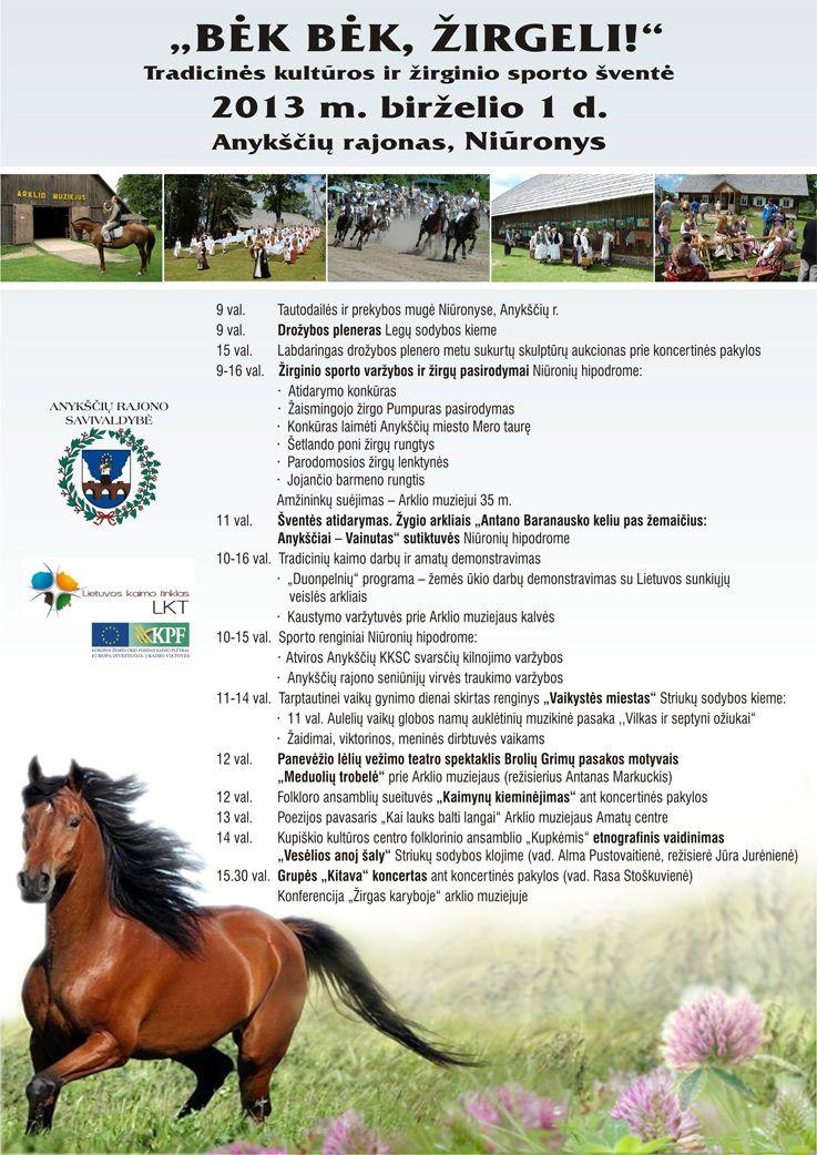 """34-oji Respublikinė tradicinės kultūros ir žirgų sporto šventė """"Bėk bėk, žirgeli!"""" (2013)"""
