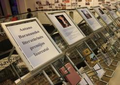 2017 12 09 - Bibliotekos 80-ojo gimtadienio šventė - Literatūrinės Antano Baranausko premijos įteikimo iškilmės