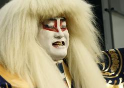 Aktoriaus Takakage Fudžima grimas