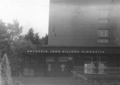 Anykščių J. Biliūno gimnazija