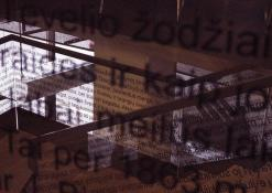Bibliotekos interjeras